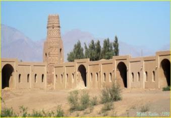 کرمان؛ دیار کریمان